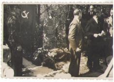 Odhalení pomníku zroku 1946
